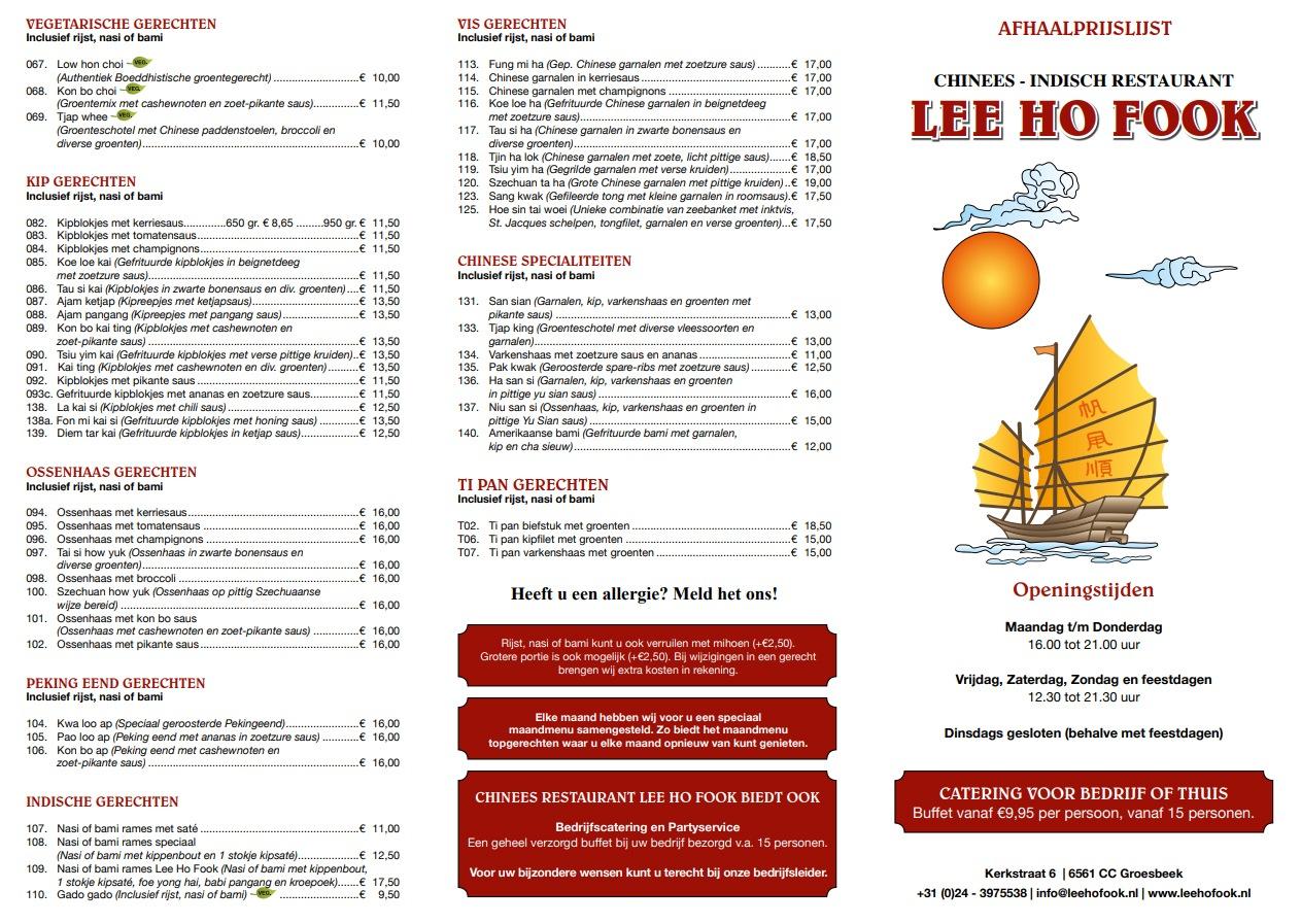 Lee Ho Fook afhaalkaart 2020-12 voorbeeld