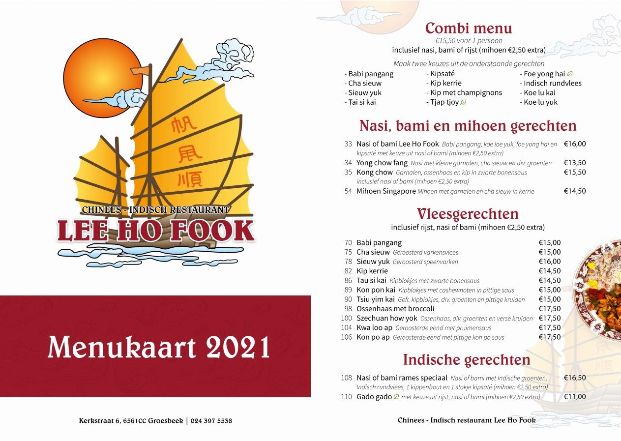 Lee Ho Fook menukaart 2021-01 voorbeeld