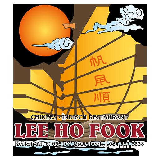 Lee Ho Fook Groesbeek Favicon